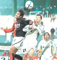 Banfield vs colón
